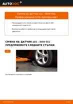 Кога да сменя Датчик обороти на колелото на BMW 1 Coupe (E82): ръководство pdf