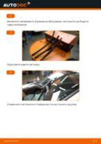 Как се сменят предни чистачки за кола на Renault Clio 3 – Ръководство за смяна