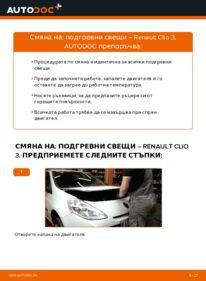 Как се извършва смяна на: Подгревна свещ на 1.5 dCi Renault Clio 3
