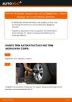 Αντικατάσταση Κυλινδράκια τροχών εμπρος δεξιά Citroën C3 Picasso: οδηγίες pdf