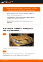 Самостоятелна смяна на Датчик износване накладки на CHEVROLET - онлайн ръководства pdf