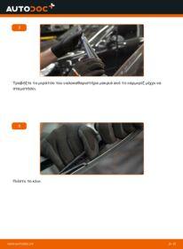 Πώς να πραγματοποιήσετε αντικατάσταση: Μάκτρο καθαριστήρα σε 1.5 dCi Nissan Qashqai j10