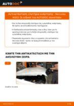 Πώς να αλλάξετε ελατήρια ανάρτησης εμπρός σε Mercedes W203 - Οδηγίες αντικατάστασης