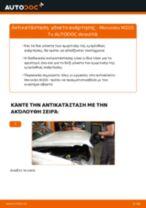 Πώς να αλλάξετε γόνατο ανάρτησης εμπρός σε Mercedes W203 - Οδηγίες αντικατάστασης