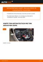 PDF εγχειρίδιο αντικατάστασης: Μπουζί MERCEDES-BENZ C-class Sedan (W203)