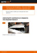 Как се сменя пистов ремък на Mercedes W203 – Ръководство за смяна