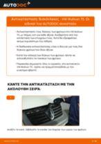 Τοποθέτησης Δισκόπλακα VW MULTIVAN V (7HM, 7HN, 7HF, 7EF, 7EM, 7EN) - βήμα - βήμα εγχειρίδια
