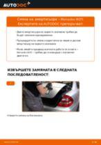 Как се сменят задни амортисьори на Mercedes W211 – Ръководство за смяна
