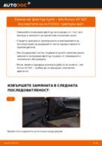MEAT & DORIA 17078-X2 за 147 (937) | PDF ръководство за смяна