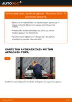 Αλλαγή Τακάκια Φρένων MERCEDES-BENZ 190: δωρεάν pdf