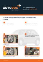 Ανακαλύψτε το λεπτομερές μας σεμινάριο σχετικά με τον τρόπο αντιμετώπισης του προβλήματος του αυτοκινήτου