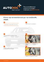 BMW - εγχειρίδια με εικονογραφήσεις