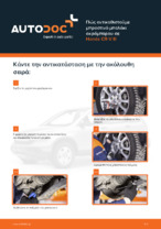 Ανακαλύψτε το ενημερωτικό μας οδηγός σχετικά με τον τρόπο αντιμετώπισης προβλημάτων αυτοκινήτου