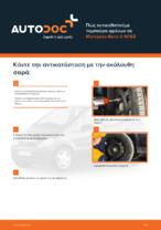 Ολοκληρωμένος οδηγός DIY για επισκευή και συντήρηση αυτοκινήτων