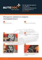 Обслуживание автомобиля: бесплатное руководство