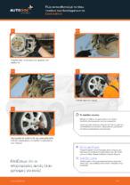 Πώς αντικαθιστούμε τα πίσω τακάκια των δισκόφρενων σε Opel Astra G