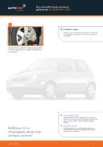 Βήμα-βήμα PDF οδηγιών για να αλλάξετε Ψαλίδια σε Alfa Romeo GT 937