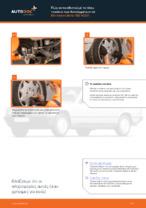 Μάθετε πώς να διορθώσετε το πρόβλημα του Τακάκια Φρένων MERCEDES-BENZ