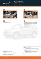 Αλλαγή Ακρα ζαμφορ HONDA CR-V: δωρεάν pdf