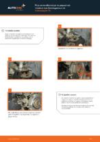 Πώς αντικαθιστούμε τα μπροστινά τακάκια των δισκόφρενων σε Volkswagen T5