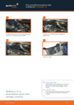 Πώς αντικαθιστούμε φίλτρο αέρα κινητήρα σε Volkswagen T5