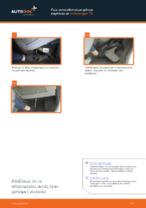Πώς αντικαθιστούμε φίλτρο καμπίνας σε Volkswagen T5