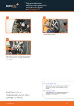 Πώς αντικαθιστούμε ράβδο/μπαράκι μπροστινής αντιστρεπτικής δοκού σεVolkswagen T5