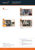 Πώς αντικαθιστούμε πίσω ελατήρια ανάρτησης σε Volkswagen T5