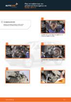 Αλλαγή Λάδι κινητήρα HONDA CR-V: εγχειριδιο χρησης