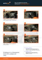 Πώς αντικαθιστούμε φίλτρο καυσίμου σε Volkswagen Golf III