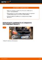 Препоръки от майстори за смяната на TOYOTA Toyota Aygo ab1 1.4 HDi Свързваща щанга