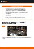 Смяна на задни и предни Комплект спирачни дискове на VW GOLF: онлайн ръководство