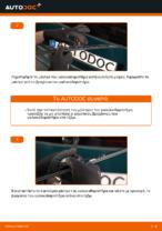 Πώς αντικαθιστούμε πισινά μάκτρα υαλοκαθαριστήρων σε VOLKSWAGEN PASSAT B5 (3BG, 3B6)