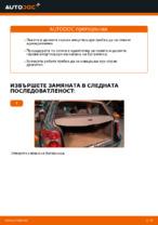 Препоръки от майстори за смяната на VW Passat 3B6 1.8 T 20V Спирачни Накладки