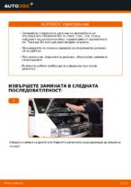 Сервизно ръководство за VW TRANSPORTER