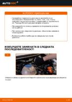 Монтаж на Комплект спирачни дискове VW TRANSPORTER IV Bus (70XB, 70XC, 7DB, 7DW) - ръководство стъпка по стъпка