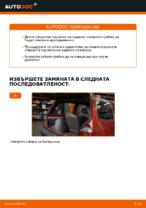 RENAULT ръчници за поправка с илюстрации