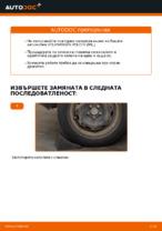 Стъпка по стъпка ръководство за ремонт на Polo 6n2