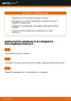 Кога да сменя Външен кормилен накрайник на VW PASSAT Variant (3B6): ръководство pdf
