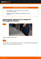 OPEL ръчници за поправка с илюстрации