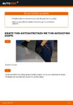 Αλλαγη Μπουζί: pdf οδηγίες για OPEL CORSA