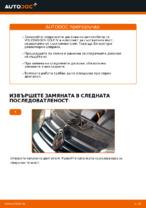 VW ръчници за поправка с илюстрации