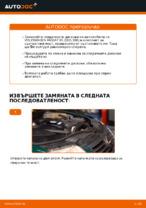 Подмяна на Спирачен диск VW PASSAT: техническо ръководство