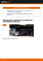 Сервизно ръководство за VW GOLF