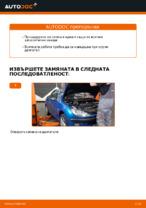Препоръки от майстори за смяната на PEUGEOT Peugeot 206 cc 2d 2.0 S16 Спирачен диск
