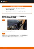 BMW ръчници за поправка с илюстрации