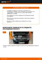 Как да смените предни спирачни дискове на VOLKSWAGEN TOURAN I (1T3)