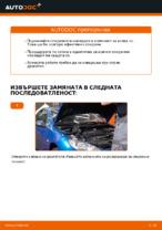 PEUGEOT ръчници за поправка с илюстрации