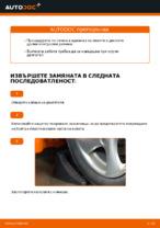 Ръководство за ремонт и обслужване на PEUGEOT pdf