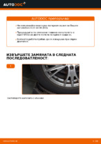 Онлайн ръководство за смяна на Окачване на двигателя в AUDI A4 Avant (8E5, B6)